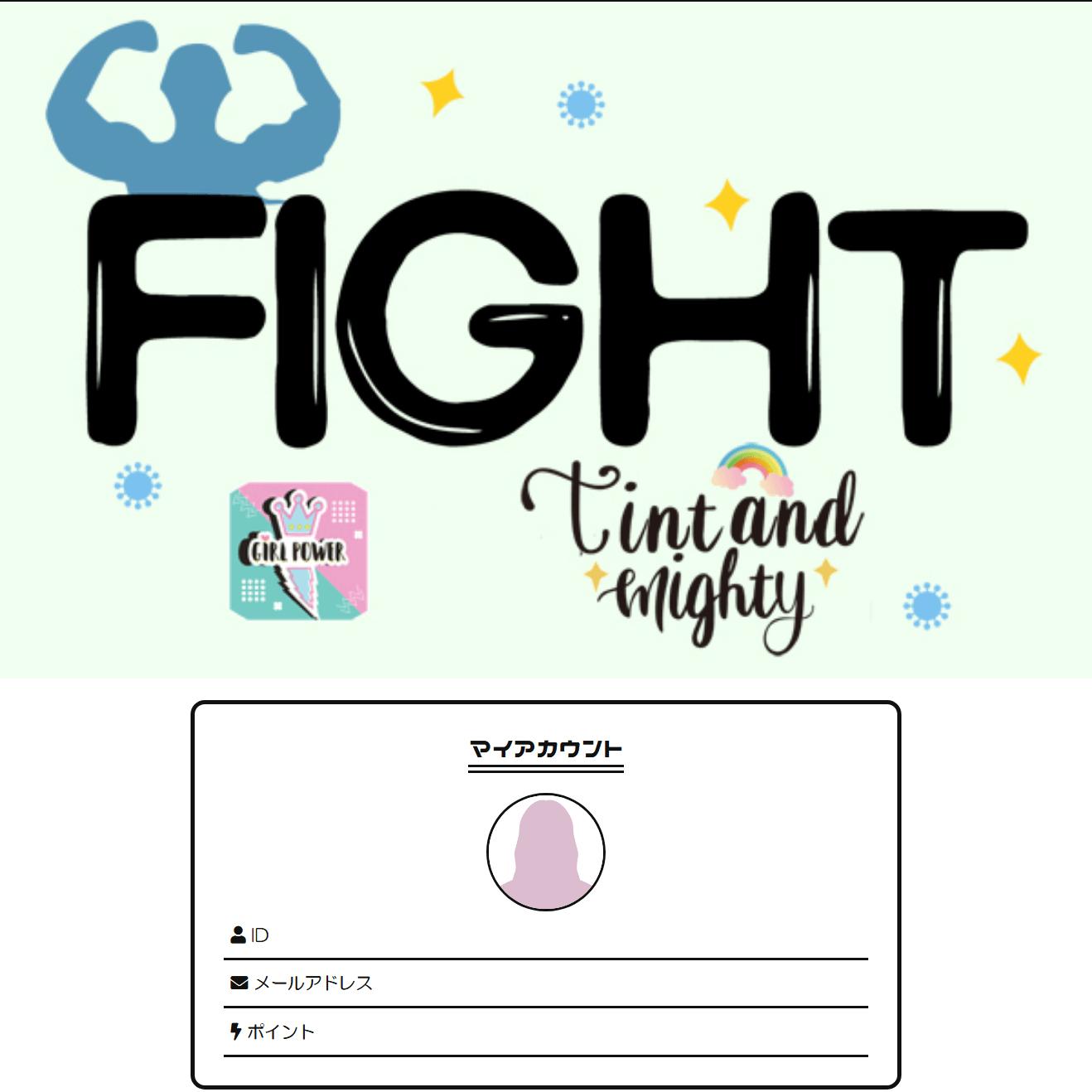 【cancan・FIGHT】の被害報告