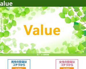 Value(バリュー) 迷惑メール 支援金 詐欺サイト