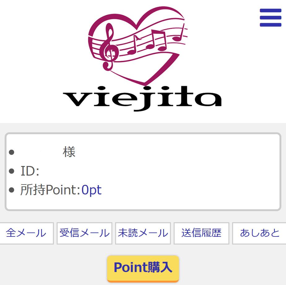 【viejita(ビエジタ) 】の被害報告