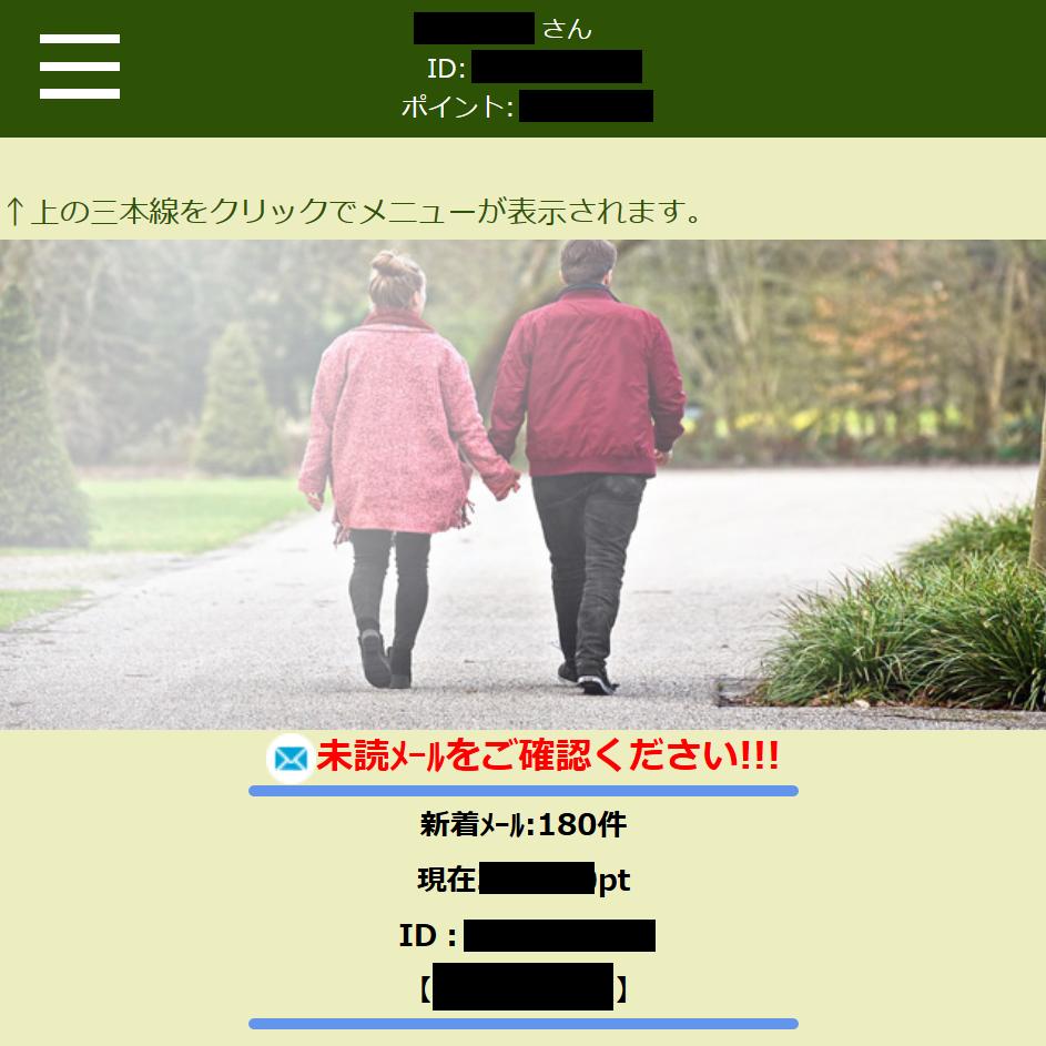 【GARDEN(ガーデン)】の被害報告