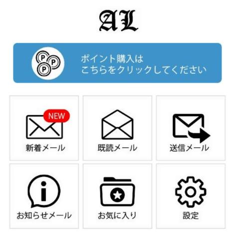 【AL】の被害報告