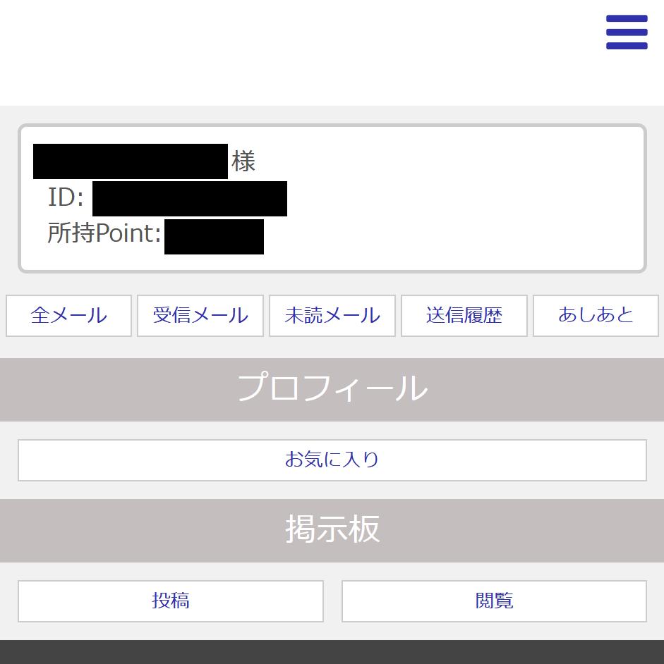 【AZ】の被害報告
