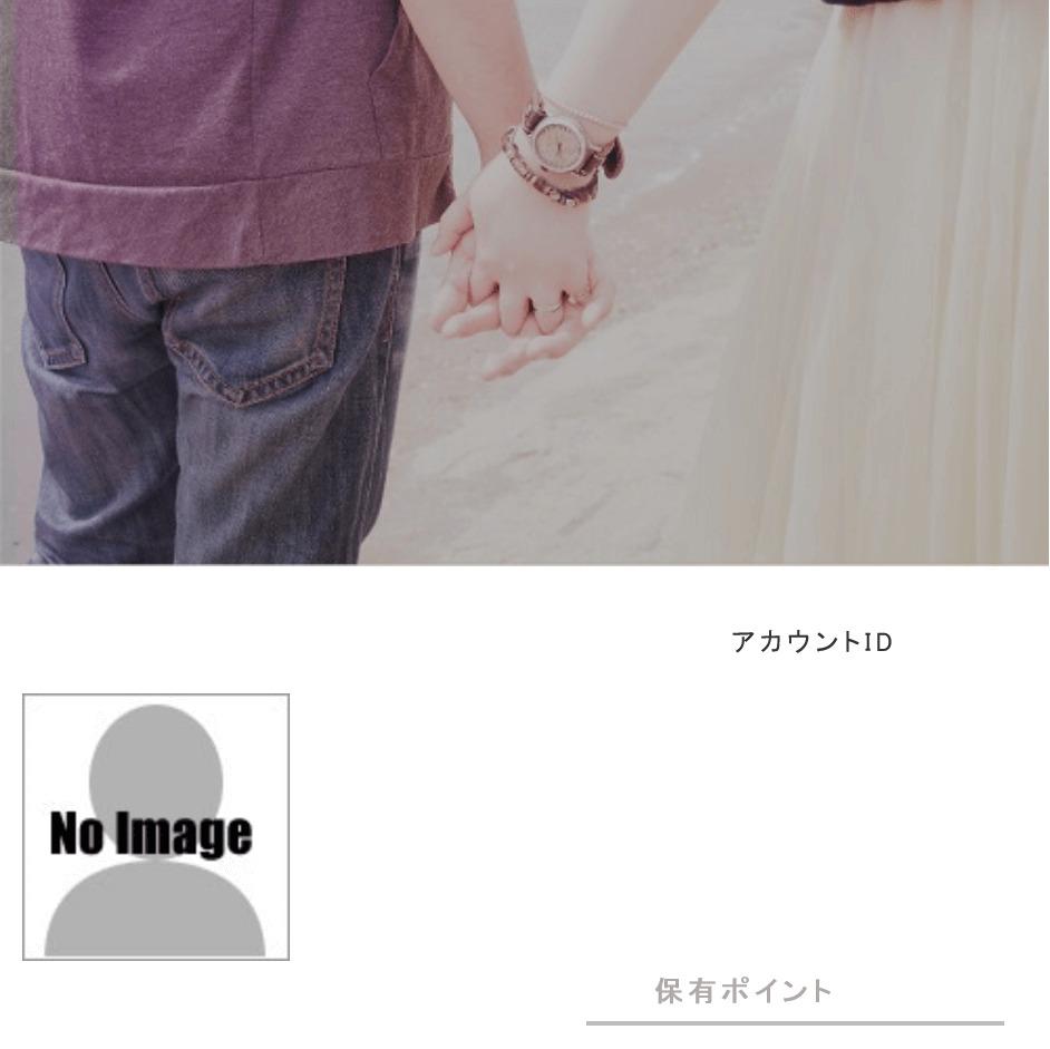 【マズーン(株式会社スタートアップ)】の被害報告