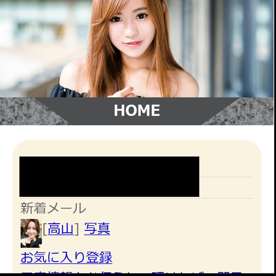 【museum(ミュージアム)】の被害報告
