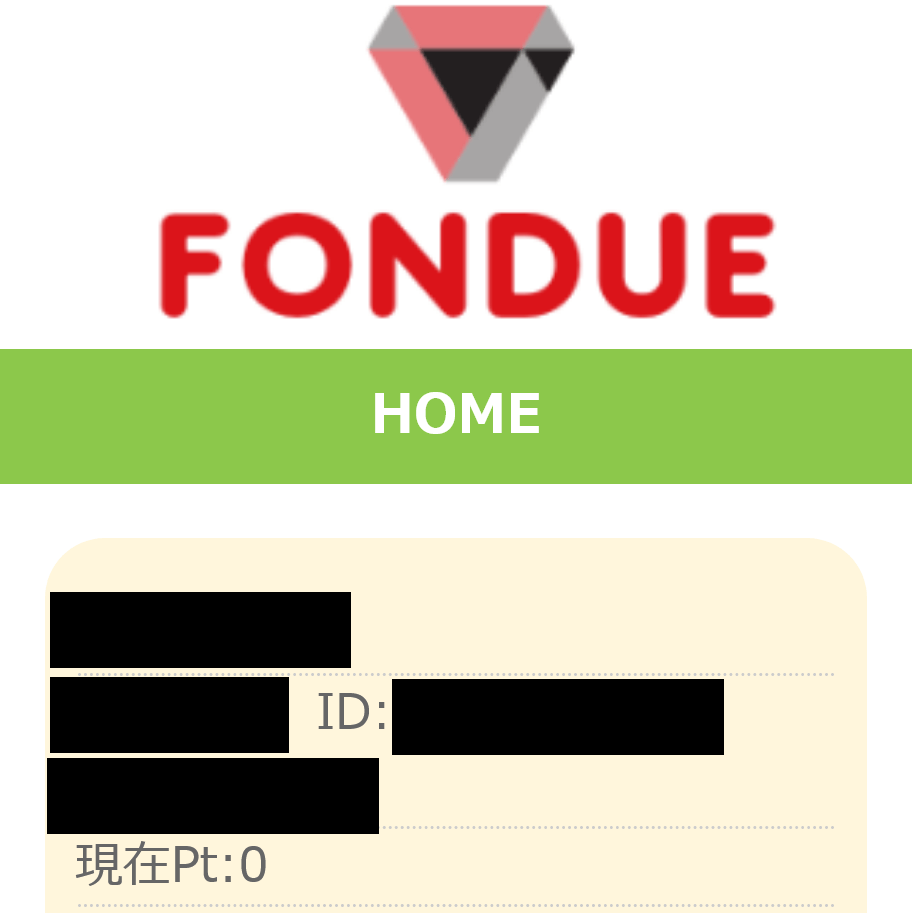 【FONDUE(フォンデュ)】の被害報告